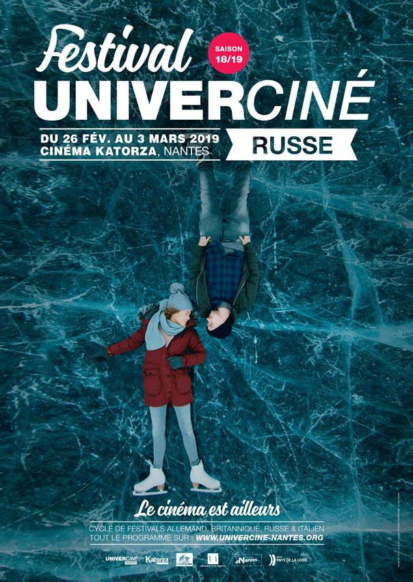 affiche univercine 2019