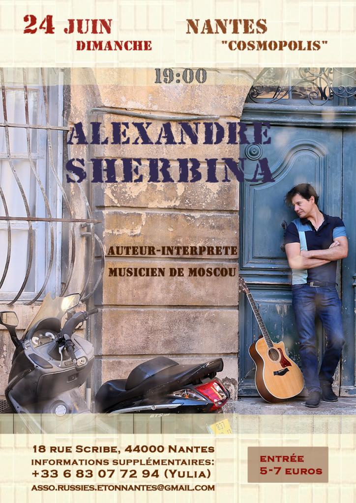 alexandre sherbina