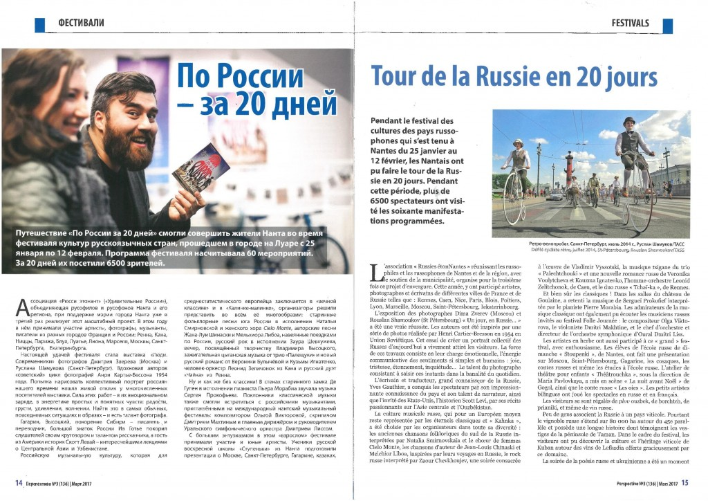 article Tour Russie 2-page-001