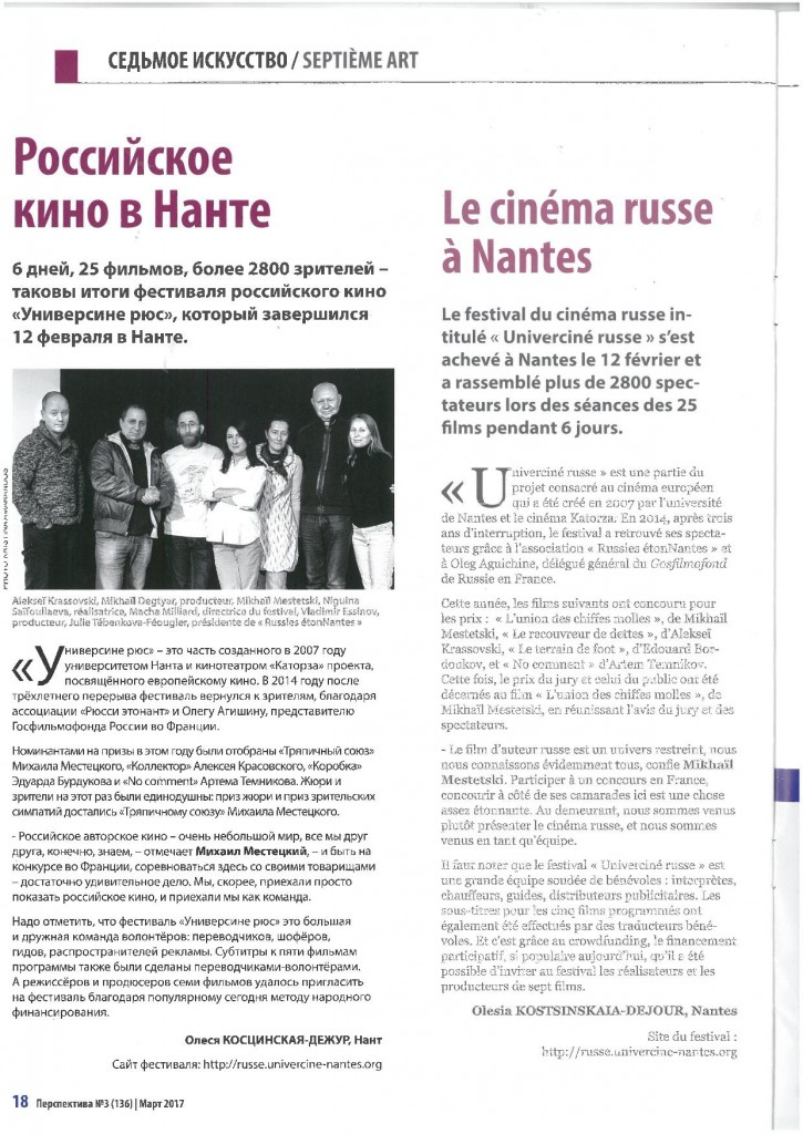 article UC russe-page-001
