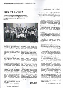 article-perspectiva