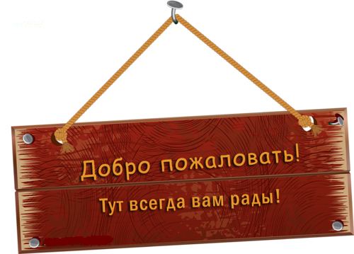Gants du web et rseaux sociaux russes - RUSSIEFR